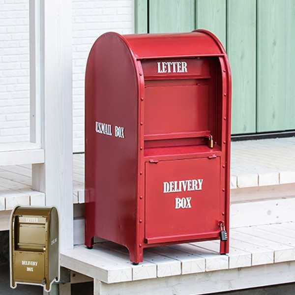 宅配ボックス メールボックス