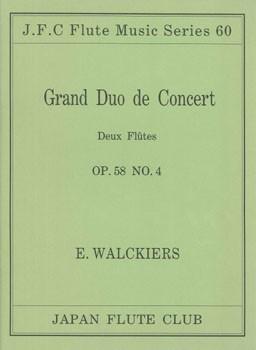 フルート 楽譜