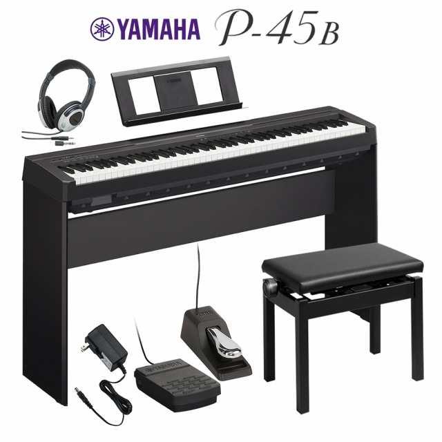 ピアノ ヤマハ 電子 《2021年》おすすめの電子ピアノ13選! 初心者向けから本格派モデルまで