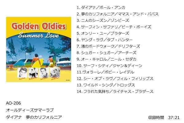 洋楽CD オールディーズベスト ~ロックンロール、ラブバラード ...