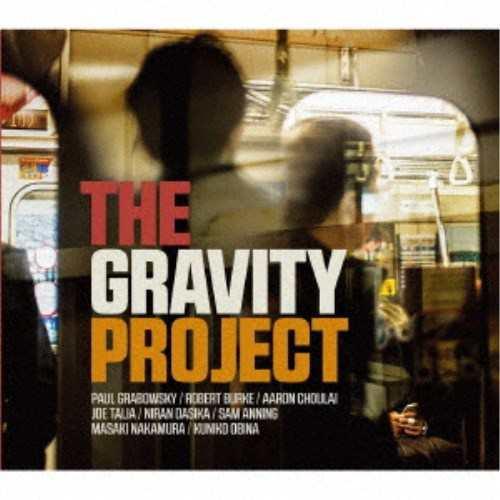ポール・グラボウスキー/THE GRAVITY PROJECT 【CD】の通販はau PAY ...