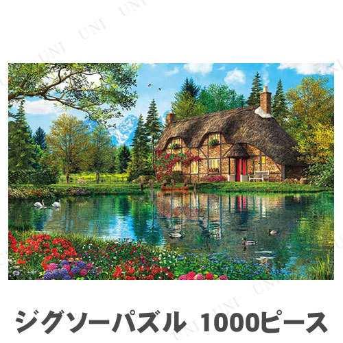 ピース ジグソーパズル 1000