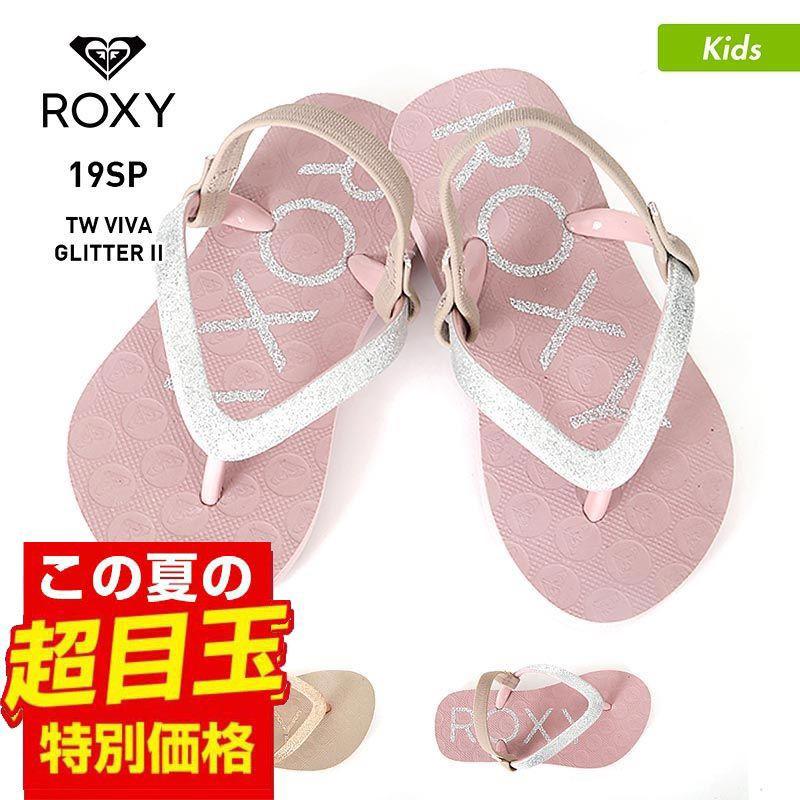 ROXY 12cm〜16cm ビーチサンダル AROL100007