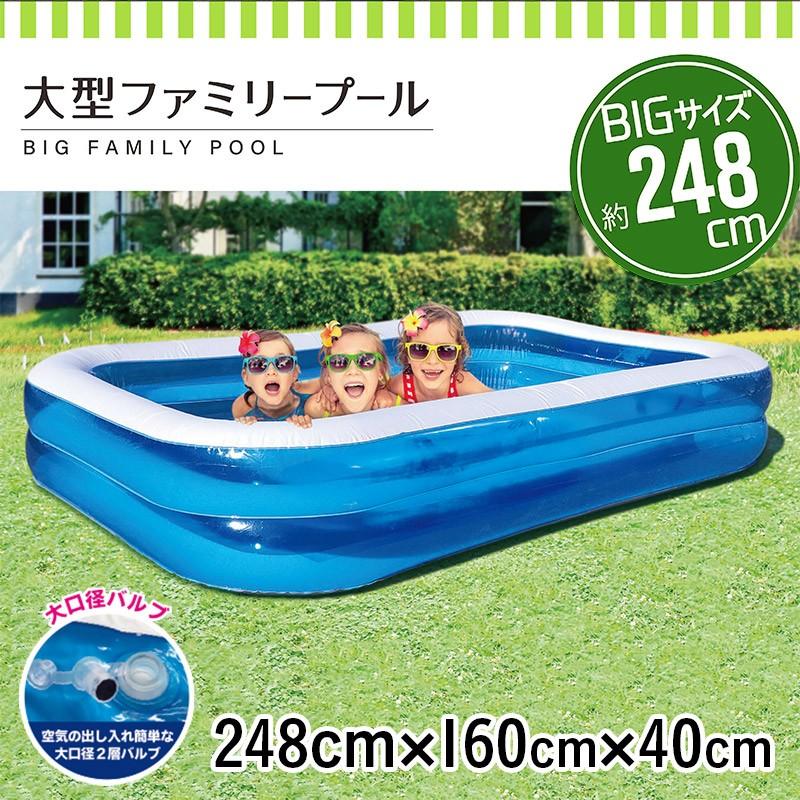 【家庭用】自立式大型プール