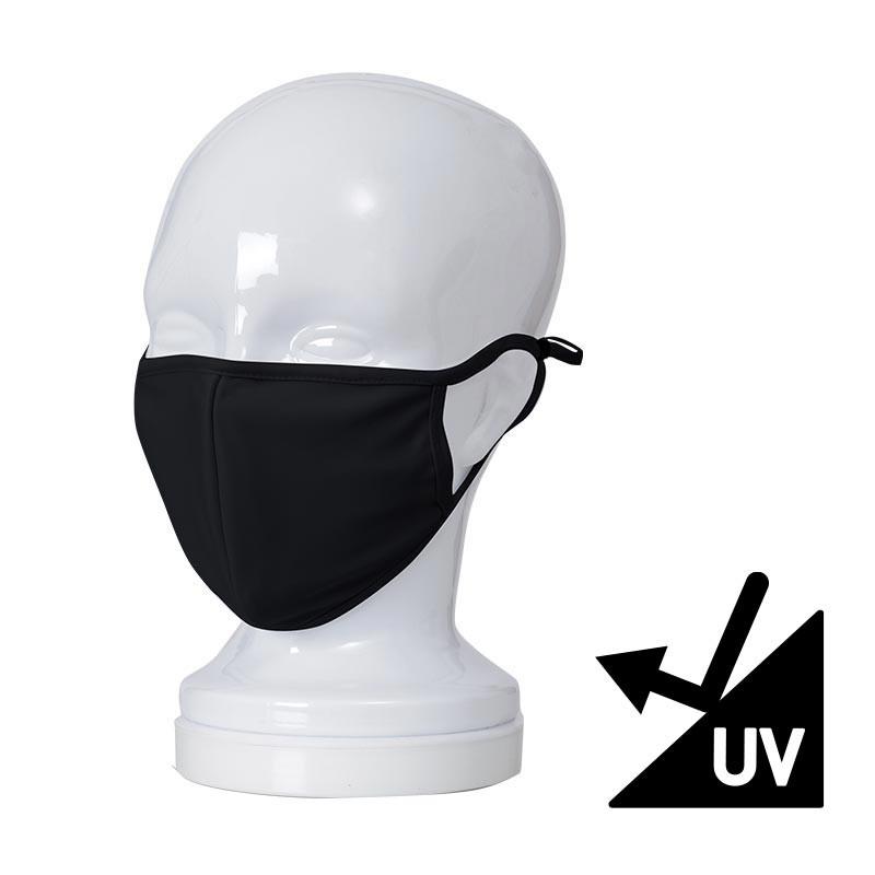 UVラッシュマスク