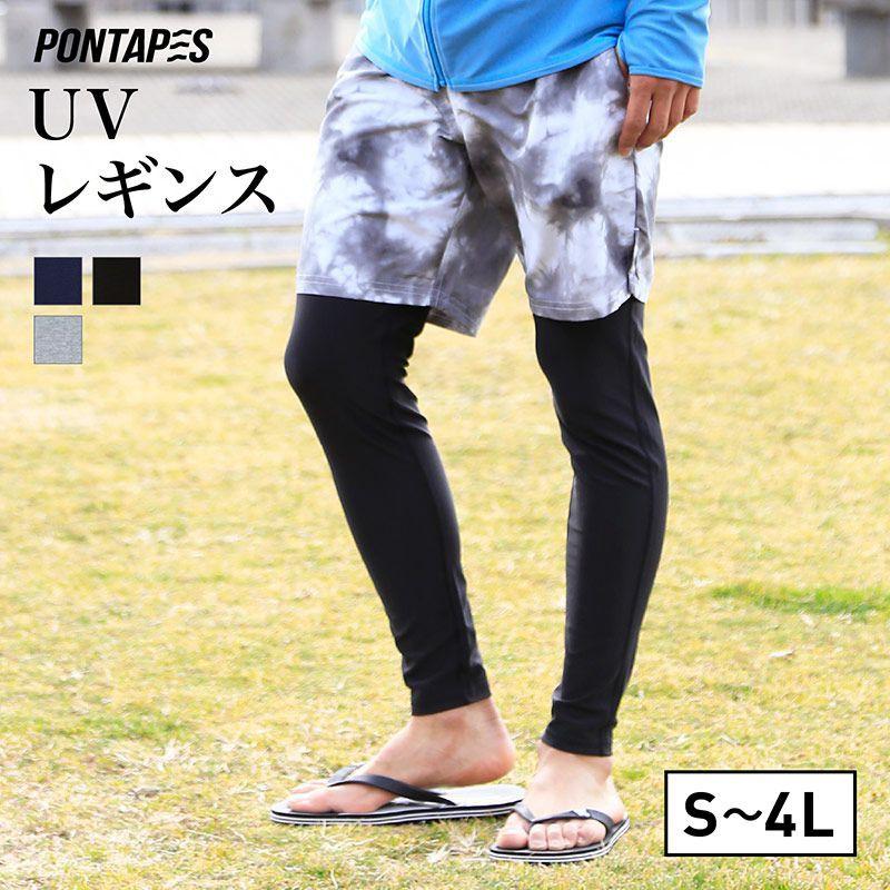 レギンス PONTAPES PR-4500