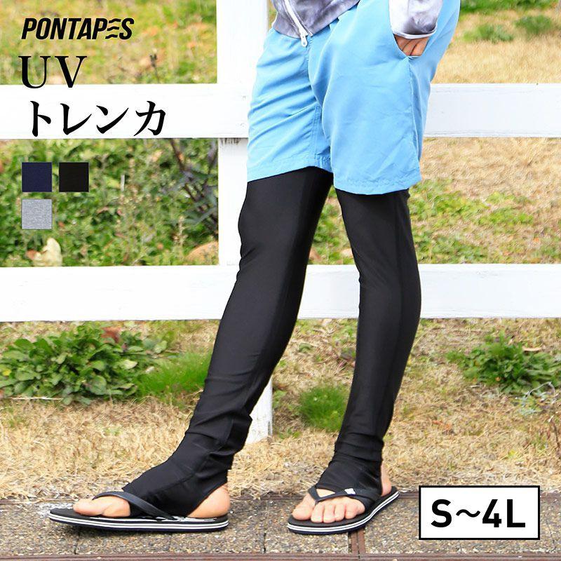 トレンカ PONTAPES PR-4600