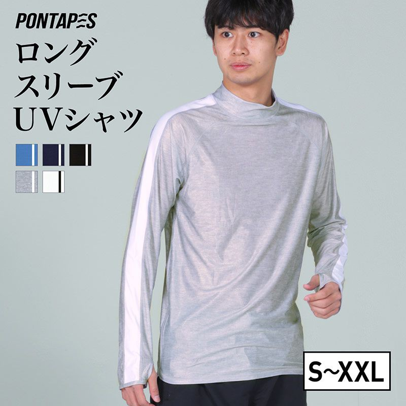 ラインロングTシャツ PONTAPES PR-5104