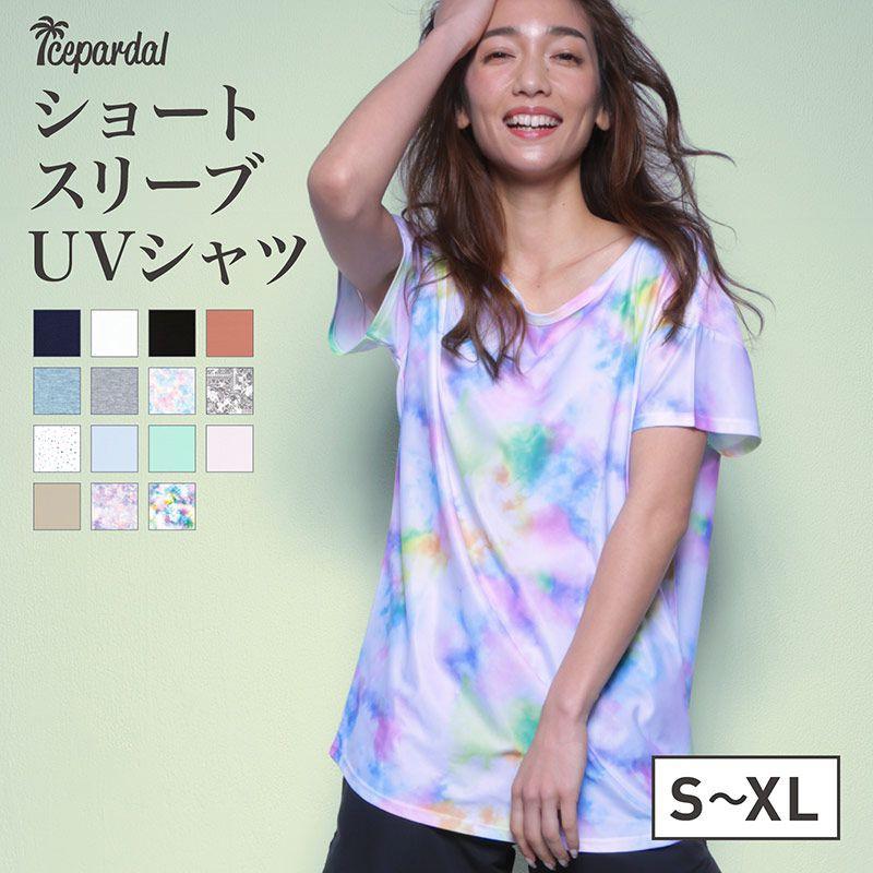 オーバー半袖Tシャツ ICEPARDAL IR-7400