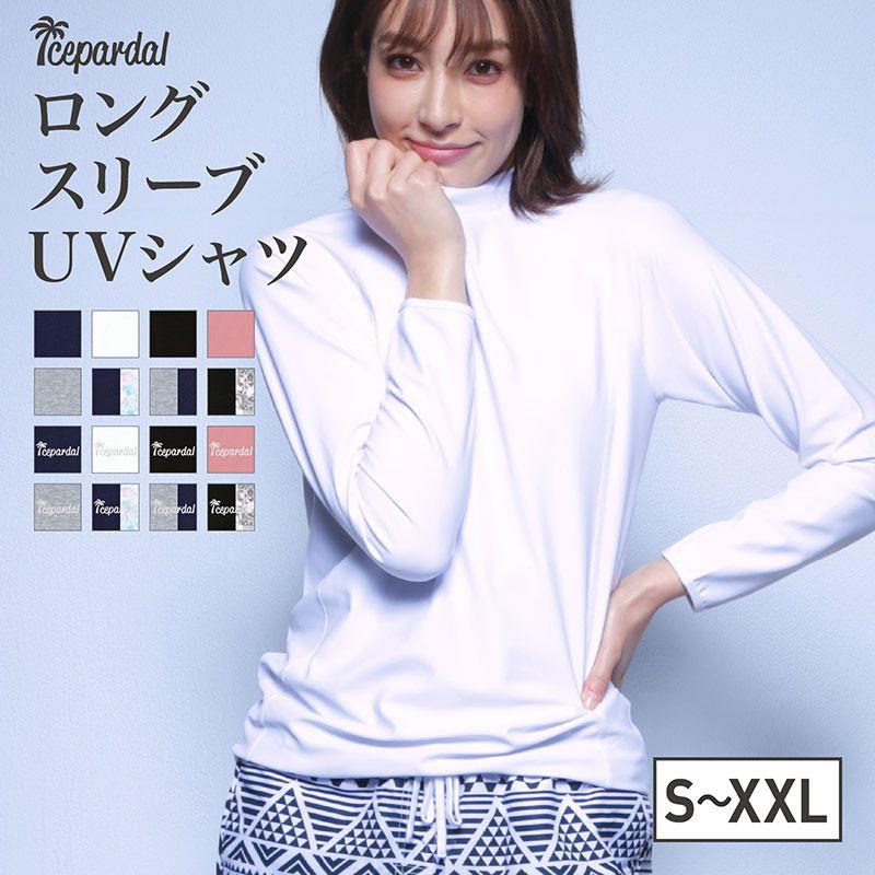 長袖Tシャツ ICEPARDAL IR-7450