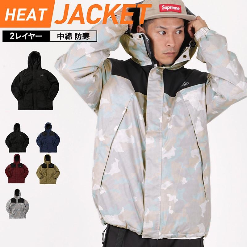 中綿入りで暖かいジャケット