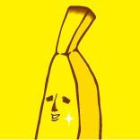 エリートバナナ バナ夫