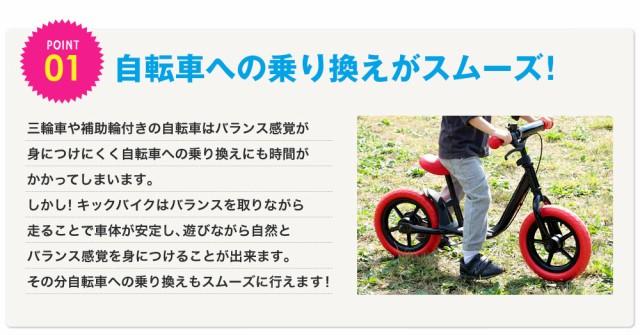 自転車への乗り換えがスムーズ