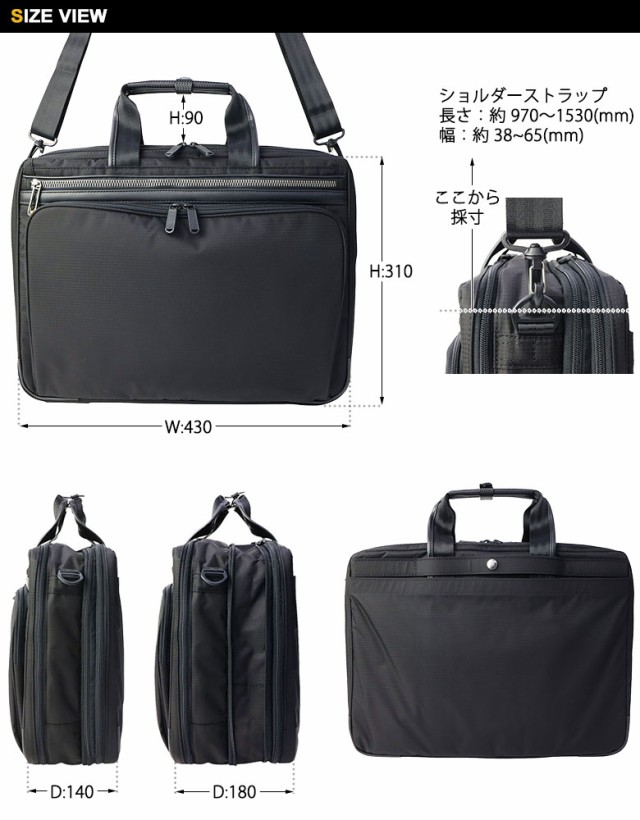ACEGENE エースジーン 2WAY ビジネスバッグ 54560