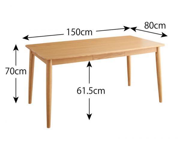 天然木タモ無垢材ダイニングユニカテーブル