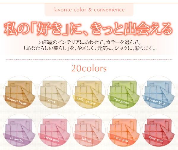 カラー羽根布団セット