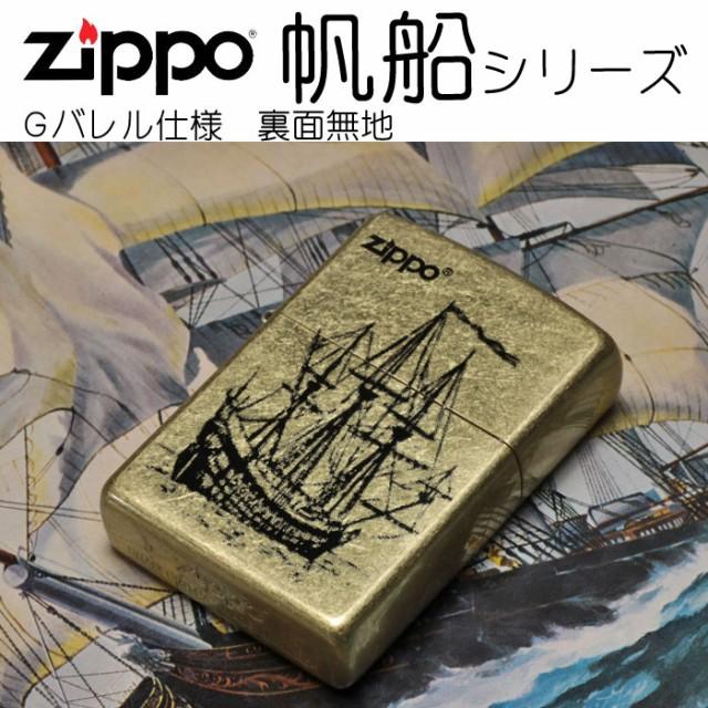 zippo(ジッポーライター)帆船 200ベース ハンセン Gバレル ゴールドバレル 画像1
