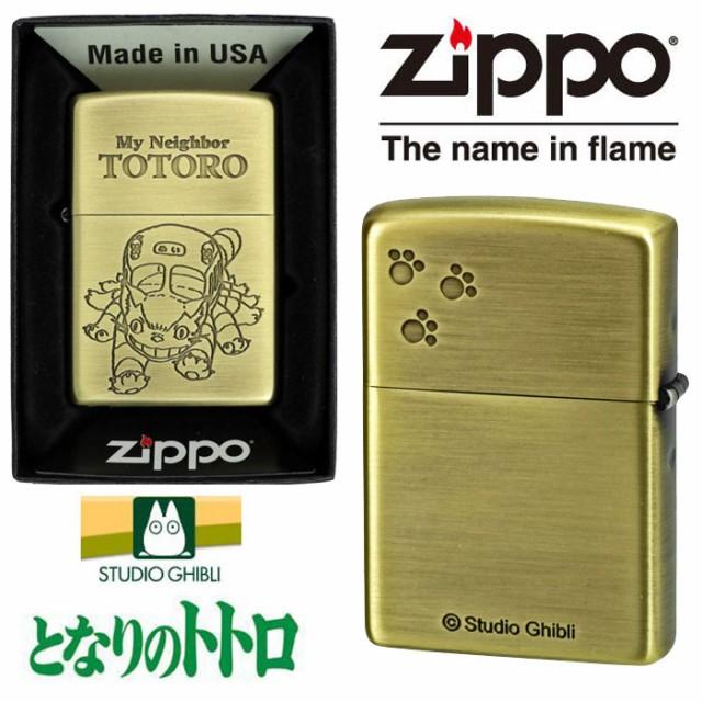 zippo(ジッポーライター)スタジオジブリ ジッポー となりのトトロ ネコバス 3 画像2