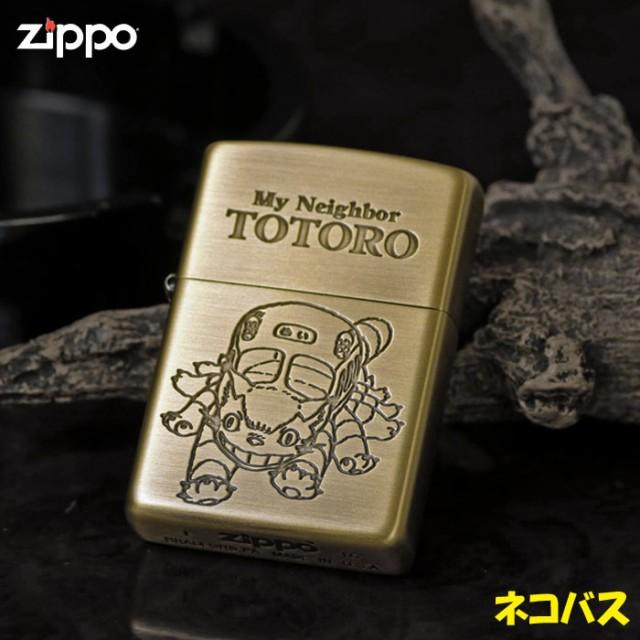 zippo(ジッポーライター)スタジオジブリ ジッポー となりのトトロ ネコバス 3 画像4