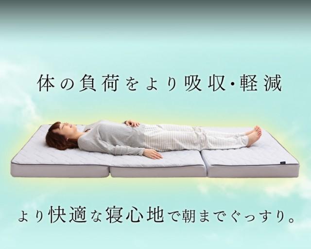 体の負荷をより吸収・軽減