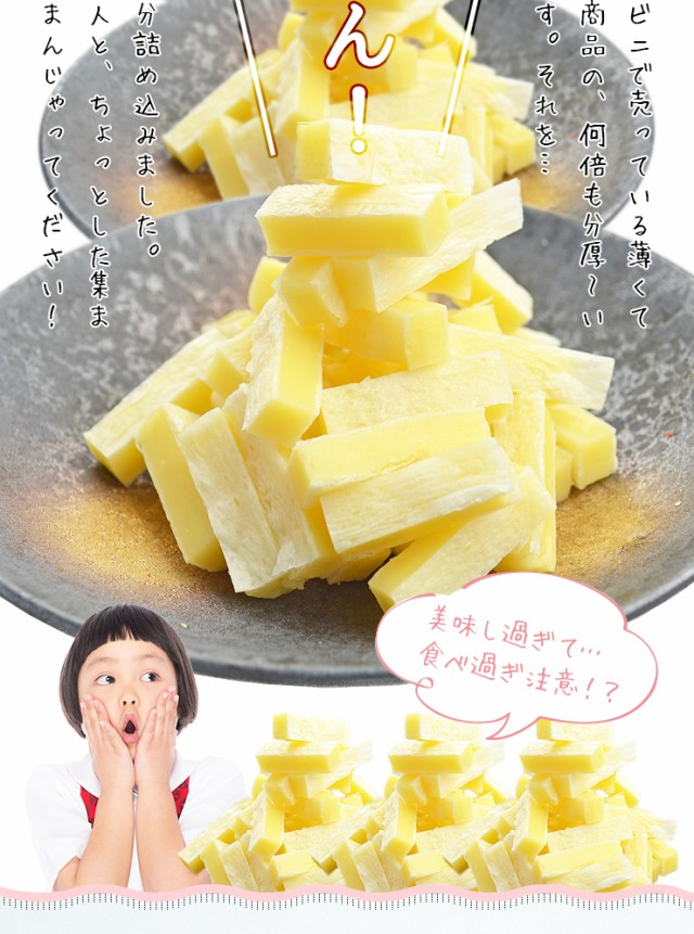 チー,タラ,チーズ,タラ