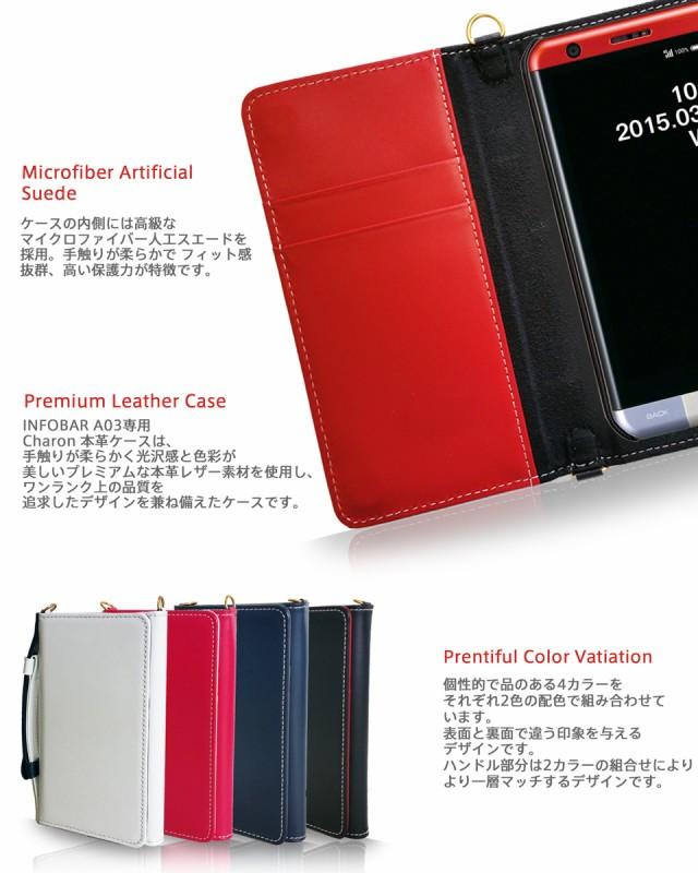752e7fc8fe au INFOBAR A03 ケース/カバー 本革 JMEIオリジナルレザー手帳ケース ...