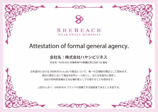 SHEBEACHモデル着用画像