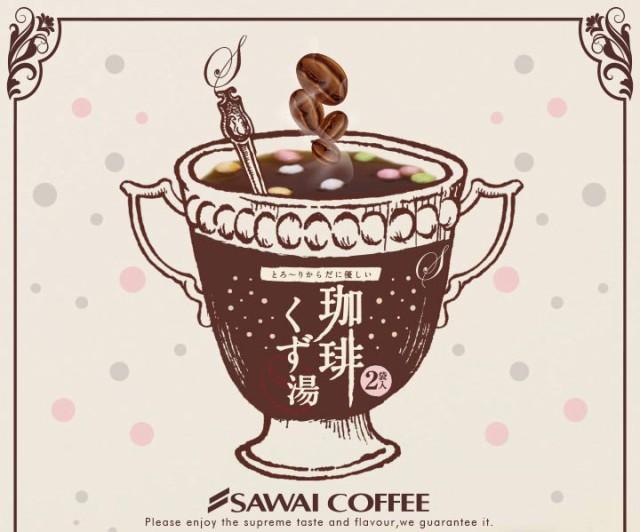 コーヒー葛湯