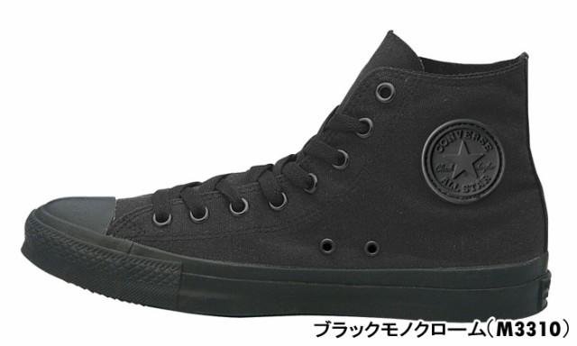 converse(コンバース)キャンバスオールスターローカット