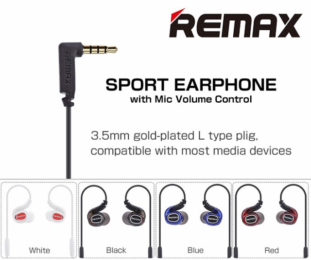 Remax スポーツイヤホン ハンズフリー 通話 リモコン 音楽 曲 飛ばす 戻す 音量調整【オーディオ】◇RM-S1PRO