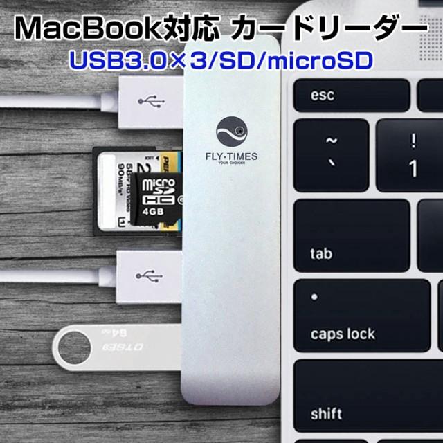 MacBook カードリーダ パソコン 拡張 USB3.0 3ポート Type-C 変換 MicroSD SDカード ◇U1CB-1