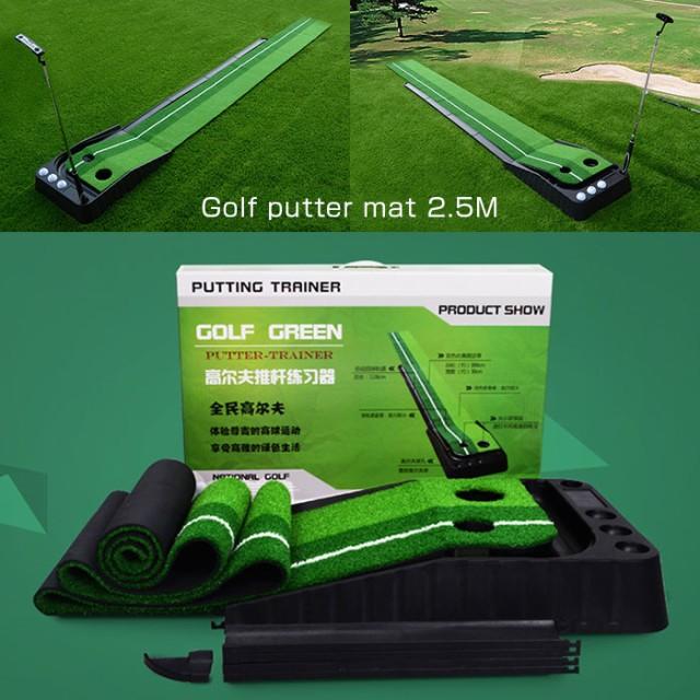 ゴルフ パターマット 2 5m パッティングトレーナー 人口芝 ベント芝
