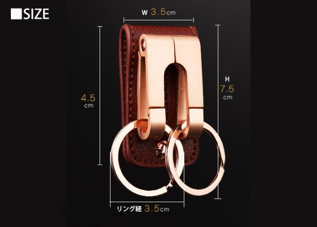 高機能 本革 レザー ダブルキーリング ベルト カラビナフック オシャレ キーホルダー 車 鍵【日用雑貨】◇ZB-050