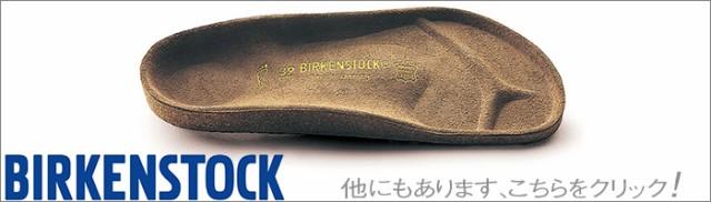 ビルケンシュトック プロフェッショナル ミラノ バックストラップ メンズ レディース 男 女 静電気防止 ナースシューズ 履き心地がいい 歩きやすい ブラック 黒 ホワイト 白 足のアーチをサポート