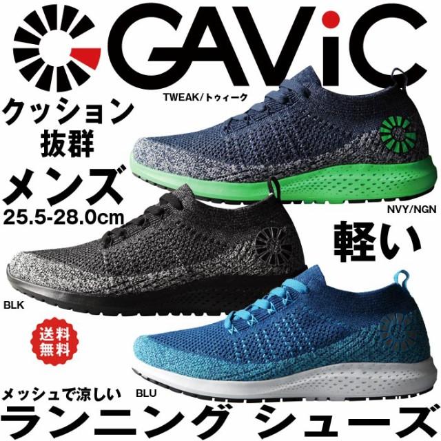 GAVIC ガビック ランニング シューズ スニーカー メンズ 黒 白 グレー TWEAK トゥィーク