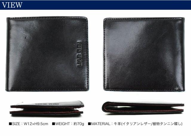 MICHEL KLEIN PARIS 二つ折り財布 MK028