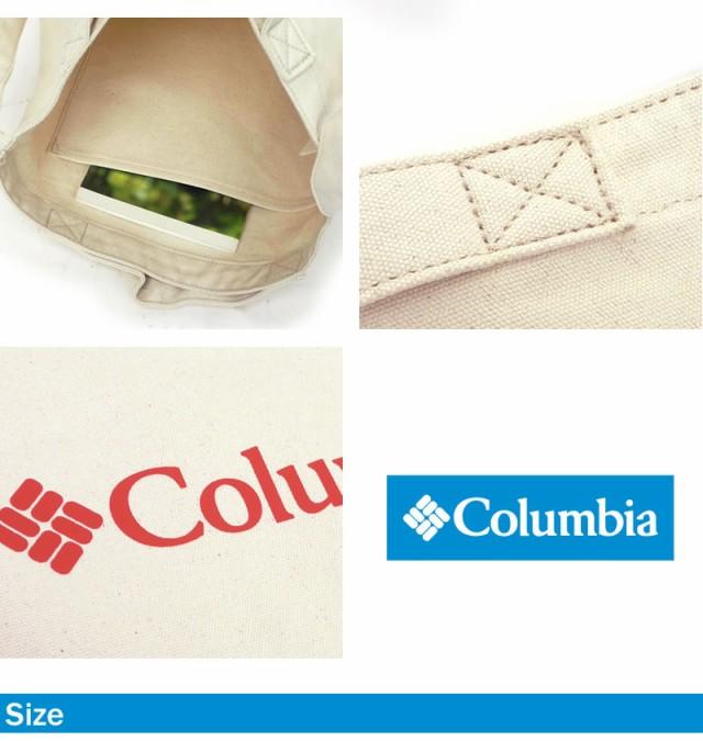 Columbia PU8240