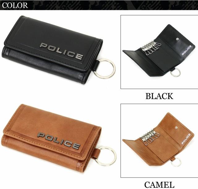 POLICE キーケース PA-58003