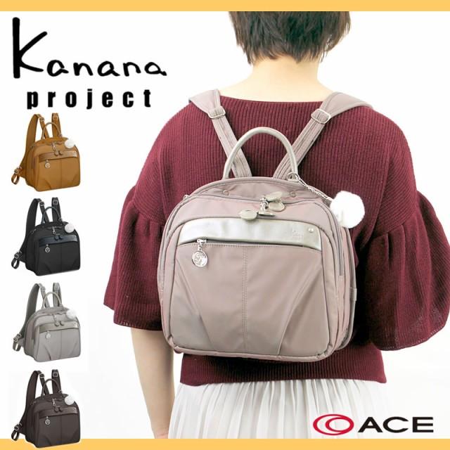 Kanana project カナナプロジェクト リュックサック