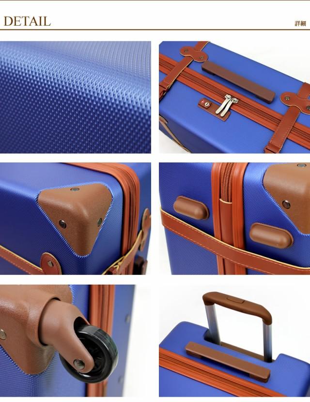 AIRWAY スーツケース 44L