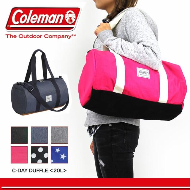 【ボストンバッグ】Coleman コールマン メンズ レディース 男女兼用 カジュアル 人気 ブランド プレゼントに