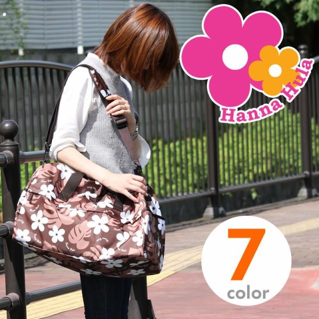 【ボストンバッグ】HannaHula トラベルバッグ CBST