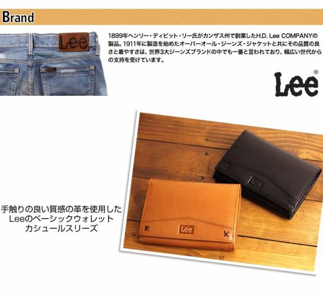 Lee kashuru かぶせ財布