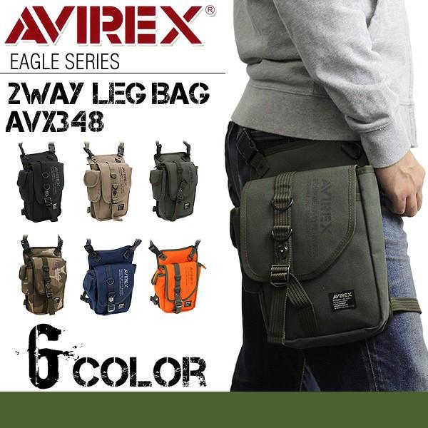 AVIREX ウエストバッグ AVX348