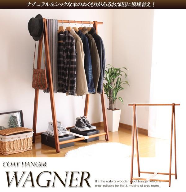 折りたたみ木製ハンガー 幅100 WAGNER