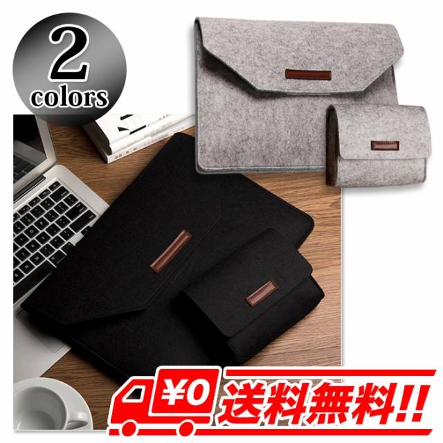 【13インチ】ノートPCケース+付属品収納ケース セット