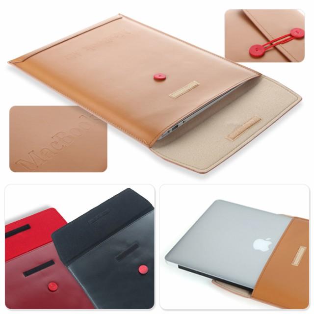 【13インチ】ノートパソコン 封筒型ケース