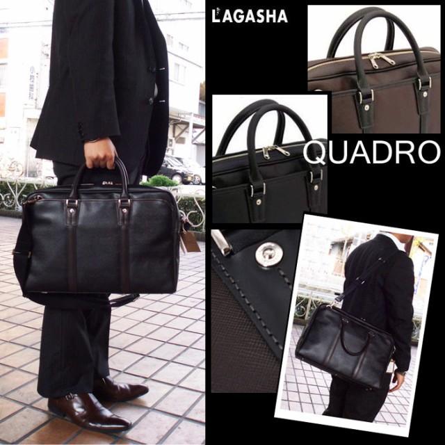 8452346f1611 LAGASHA ラガシャ QUADRO クワドロ A4ファイル収納可能 薄マチ 2WAYビジネスバッグ 40cm