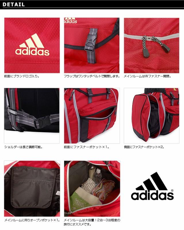 ea78d43f871a 大容量 アディダス adidas 大型サブリュック リュックサック ヒューゲル ...