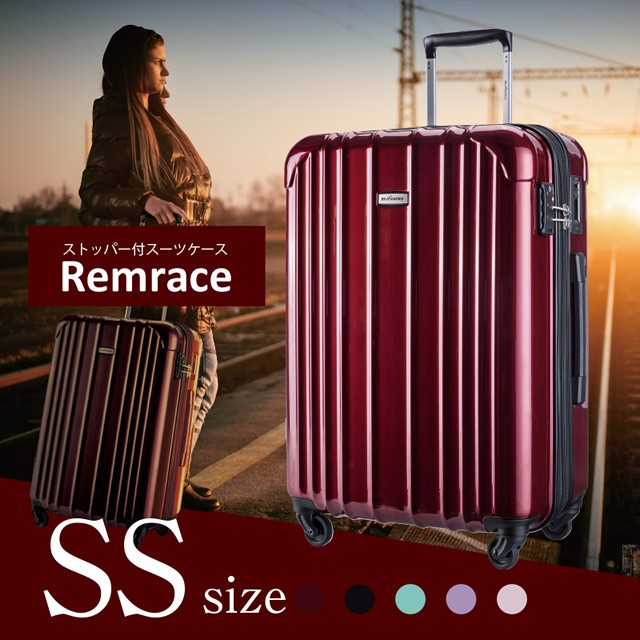 6ff8b3f92c Remrace(レムレース)Mサイズ スーツケース キャリーケース キャリー ...